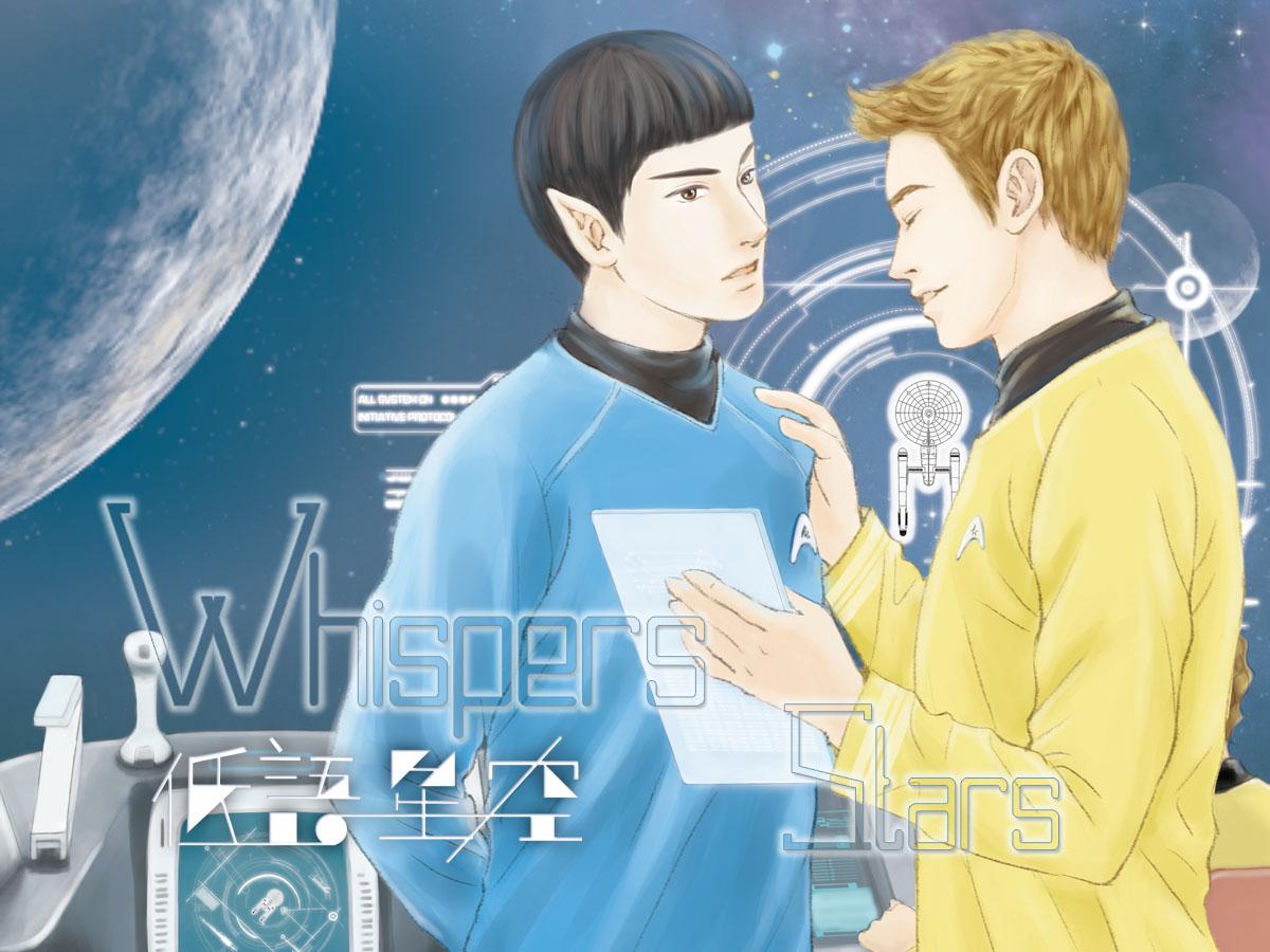 [StarTrek:AOS]The whisper goes so_6/14
